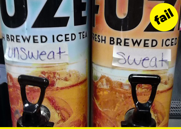 Sweat iced tea is the best iced tea, obviously.